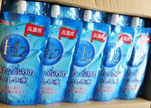 美味しい水素水口コミ使用感想